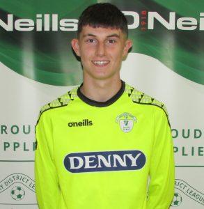 Name: Gavin O'Brien Previous Club: St Brendans Park Squad Number: 1
