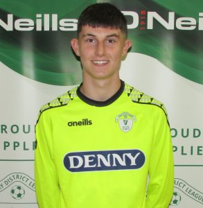 Name: Gavin O'Brien Previous Club: St Brendans Park Squad Number: 1